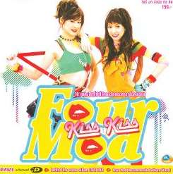 Four-Mod - Kiss Kiss flac album