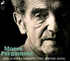 James DePreist - Moses Pergament: Den Judiska Sången (The Jewish Song) flac album