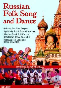Various Artists - Russian Folk Song and Dance flac album